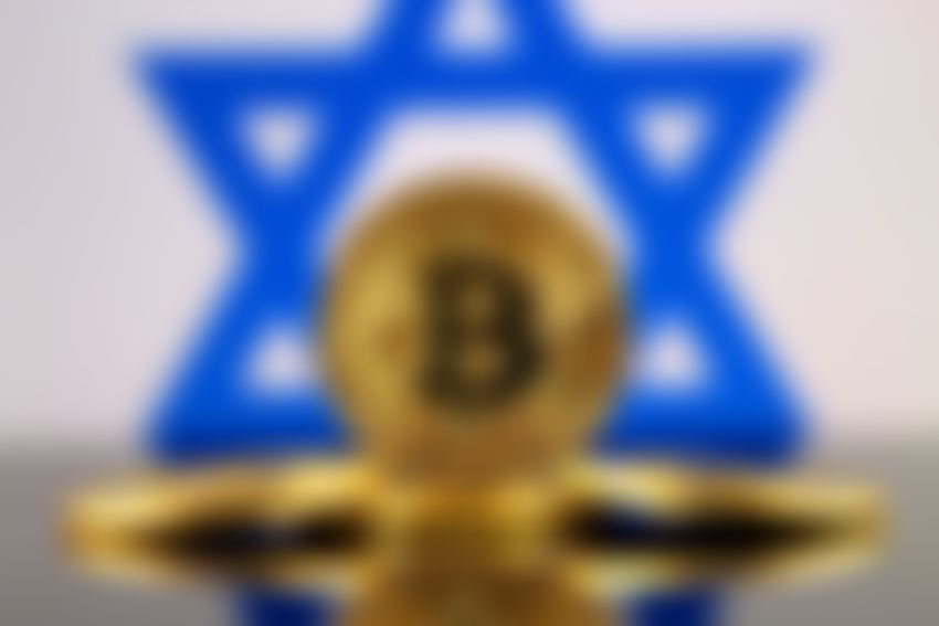 """Israel to Fight Bitcoin by a """"Digital Shekel""""?"""